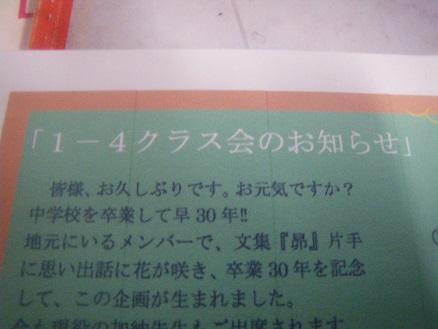 IMGP0173.JPG